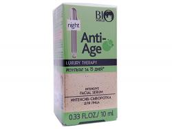 Bio World. Secret Life. Интенсив-сыворотка для лица Anti Age Luxury Therapy 10 мл